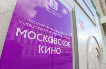 Фильмы по произведениям Чехова покажут в «Москино»