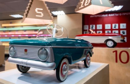 Музей автомобильных историй «Планета детства 1991»