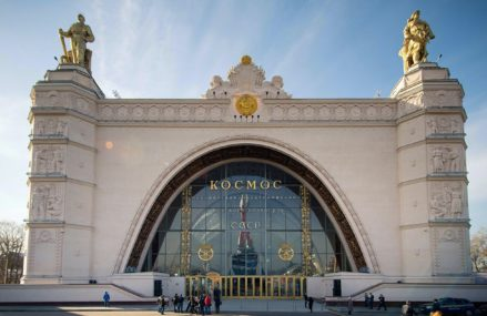 Вход в музеи ВДНХ будет бесплатным до конца 2020 года