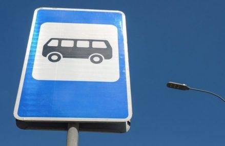Новые остановки общественного транспорта появились в ВАО
