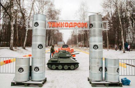 «Танкодром» в парке Сокольники открыли: на новом аттракционе катаются даже 78-летние бабушки!