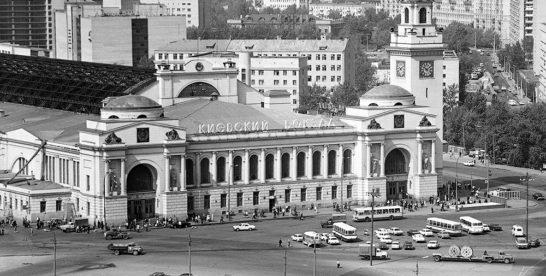 Каждый из 9 московских вокзалов — уникален