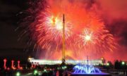 Салют в честь Дня защитника Отечества в парке Победы на Поклонной горе