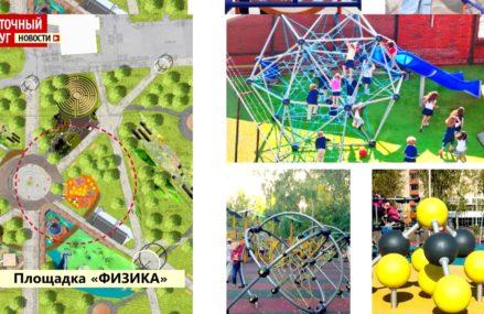 Префект ВАО рассказал о благоустройстве Семёновского сквера и парка