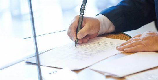Префектура ВАО временно приостановила прием граждан