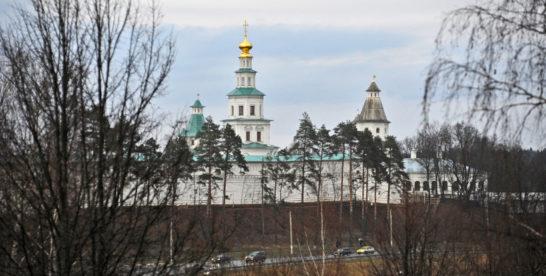 Жителей Московской области приглашают на виртуальные прогулки по городам региона