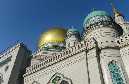 Мечети в Москве планируют открыть 1 июня
