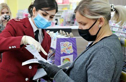 Крупный детский магазин закрыли за нарушение санитарных норм