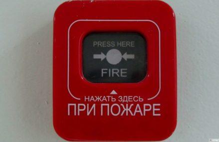 Сотрудники Росгвардии предотвратили пожар на востоке Москвы