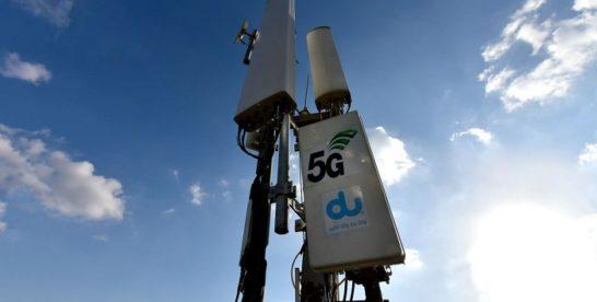 На востоке Москвы жители выступают против установки вышек 5G
