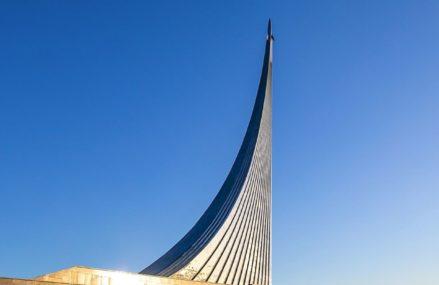 С 1 июля начали работать еще 10 московских музеев