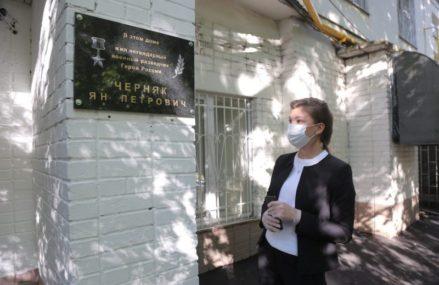 Знай наших: разведчик из ВАО раздобыл копию плана «Барбаросса»