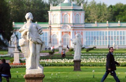 Выходные в Москве 10–12 июля: фестиваль мультфильмов онлайн и «Ламбада‑маркет»