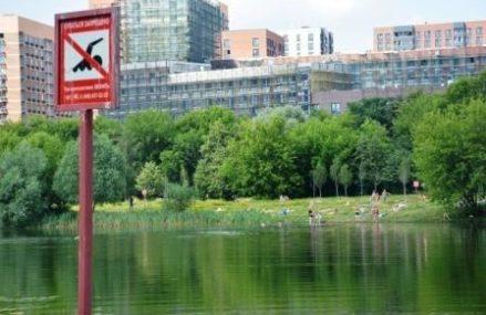 В каких водоёмах ВАО купание запрещено