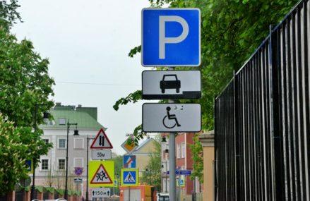 Водителям с инвалидностью в Москве больше не нужны парковочные разрешения