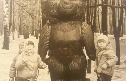 🐻Олимпиада-80: статуя олимпийского Мишки много лет простояла в Измайловском лесопарке🌳🍀