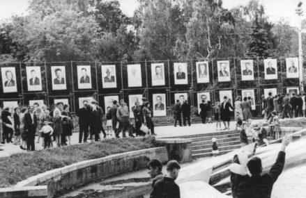 От охоты до танцплощадки: история парка «Сокольники» в документах Главархива