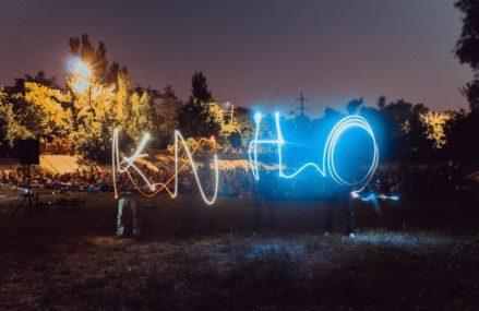 Бесплатные кинопоказы в парках Москвы