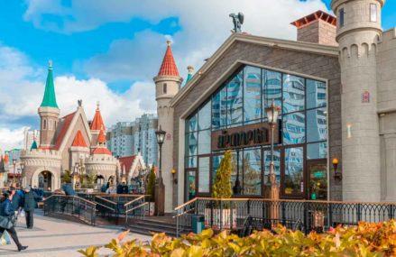 В Москве появились ярмарки в стиле средневековых замков