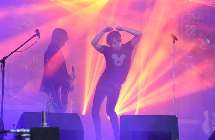 Концерты и фестивали 2020, которые не отменили из‑за пандемии