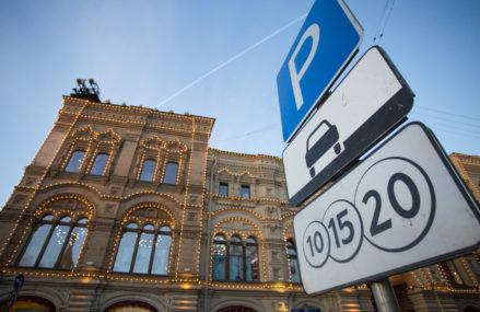 Более 130 новых парковочных мест оборудуют для жителей ВАО