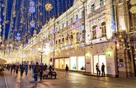 Топ-5 самых красивых улиц Москвы для ночных прогулок