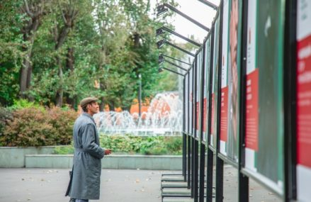 Парки Москвы подготовили новые фотовыставки к осеннему сезону