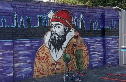 Художник украсил Москву портретом Ивана Грозного