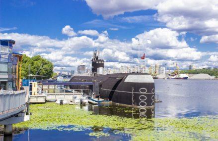 Музей истории Военно-морского флота в парке «Северное Тушино»