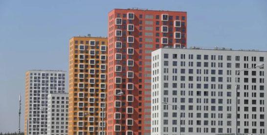 В Москве расселят еще 10 старых пятиэтажек по реновации