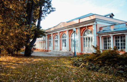 Онлайн-программа в парках Москвы с 5 по 11 октября