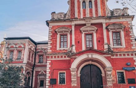 Палаты Аверкия Кириллова — редкий образец частного жилого строительства