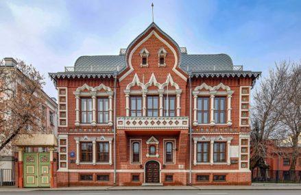 Дома-сказки: невыдуманные истории московских зданий на рубеже веков