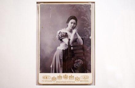 Нарисованные глаза, серьезный вид: как москвичи XIX века выглядели на фото