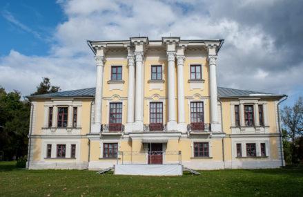 Воскресенск – Егорьевск: усадьба Кривякино, «Белая гора» и один из лучших музеев