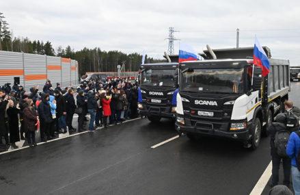 Третий участок ЦКАД открыли в Подмосковье