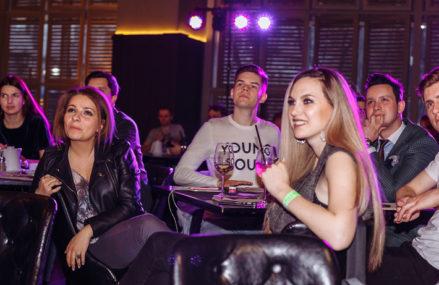 Выходные в Москве 20–22 ноября: концерт группы «Ногу Свело!» и «Афера по‑голливудски»