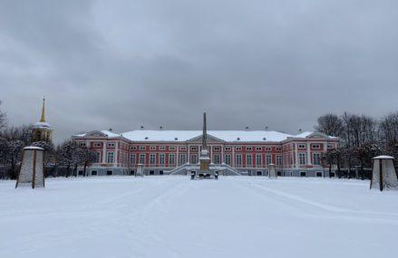 Усадьба графа Петра Борисовича Шереметева в Кусково