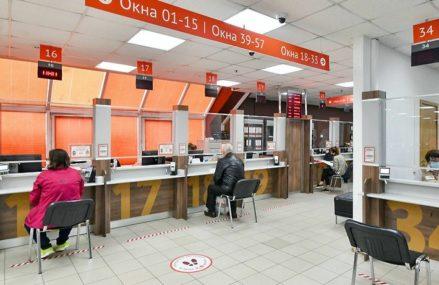 Флагманский центр «Мои документы» откроют на востоке Москвы