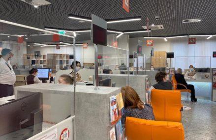 В «Щелковском» открылся флагманский офис «Мои документы»