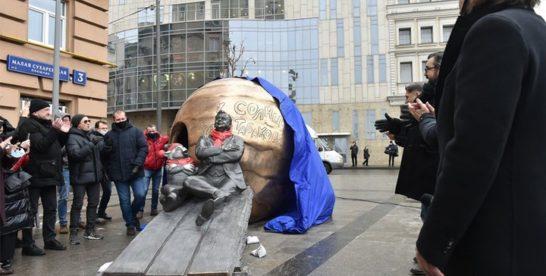 Москвичам рассказали о знаках памяти, появившихся в столице в 2020 году