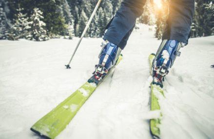В каких парках лучше кататься на лыжах