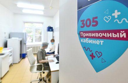 Где и как будут работать мобильные пункты вакцинации от Covid‑19 в Москве