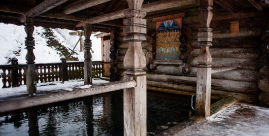 Крещенские купания в Подмосковье 2021: топ-15 купелей