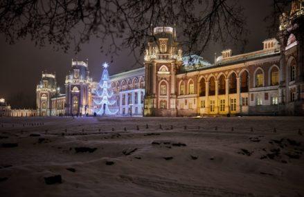 100% новогодней атмосферы в «Царицыно»