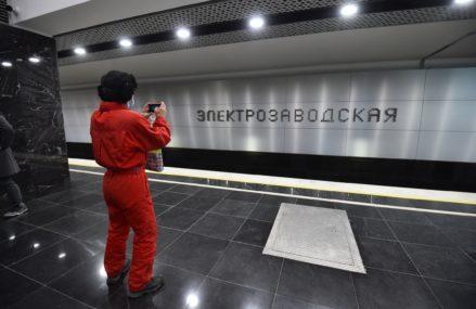 Открытие станции «Электрозаводская» Большой кольцевой линии метро