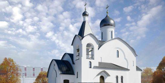 Крупный храмовый комплекс построили в Перово
