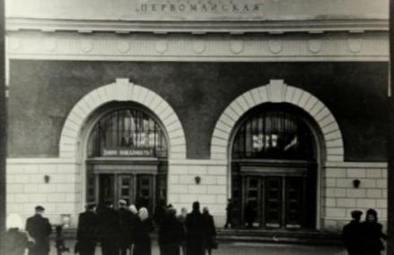 Вестибюль бывшей станции метро «Первомайская» Арбатско-Покровской линии. Она проработала меньше 10 лет и была закрыта  в 1961 году.
