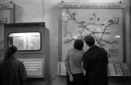 Что творилось в московском метро 86 лет назад
