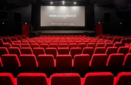 Как модернизируют кинотеатры «Москино»